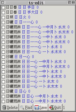 http://hyperrate.com/http://hyperrate.com/http://hyperrate.com/topic-files-dir/47/25947-m3_JEIC5FL/ts-edit.png